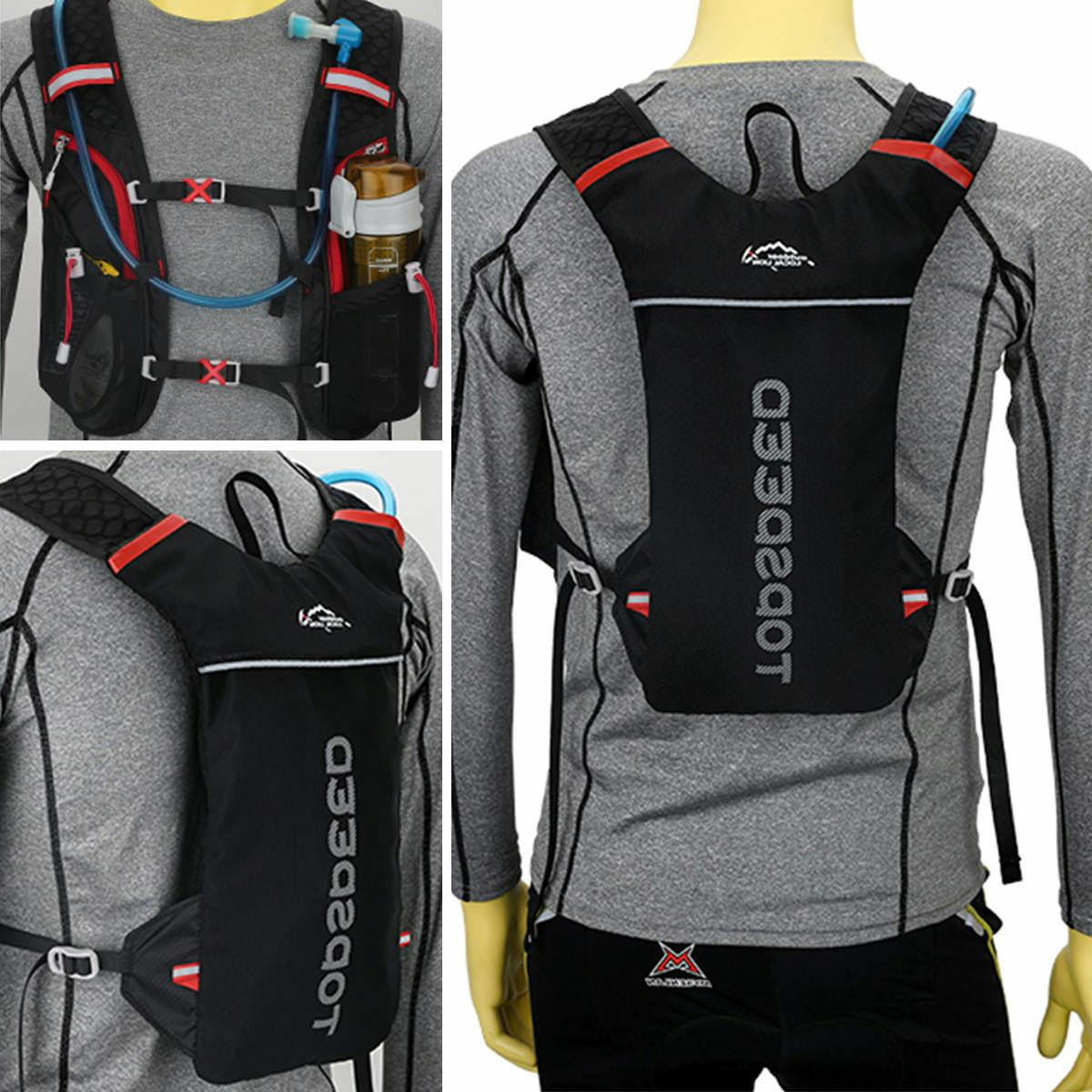 marathon running sport cycling vest backpack breathable